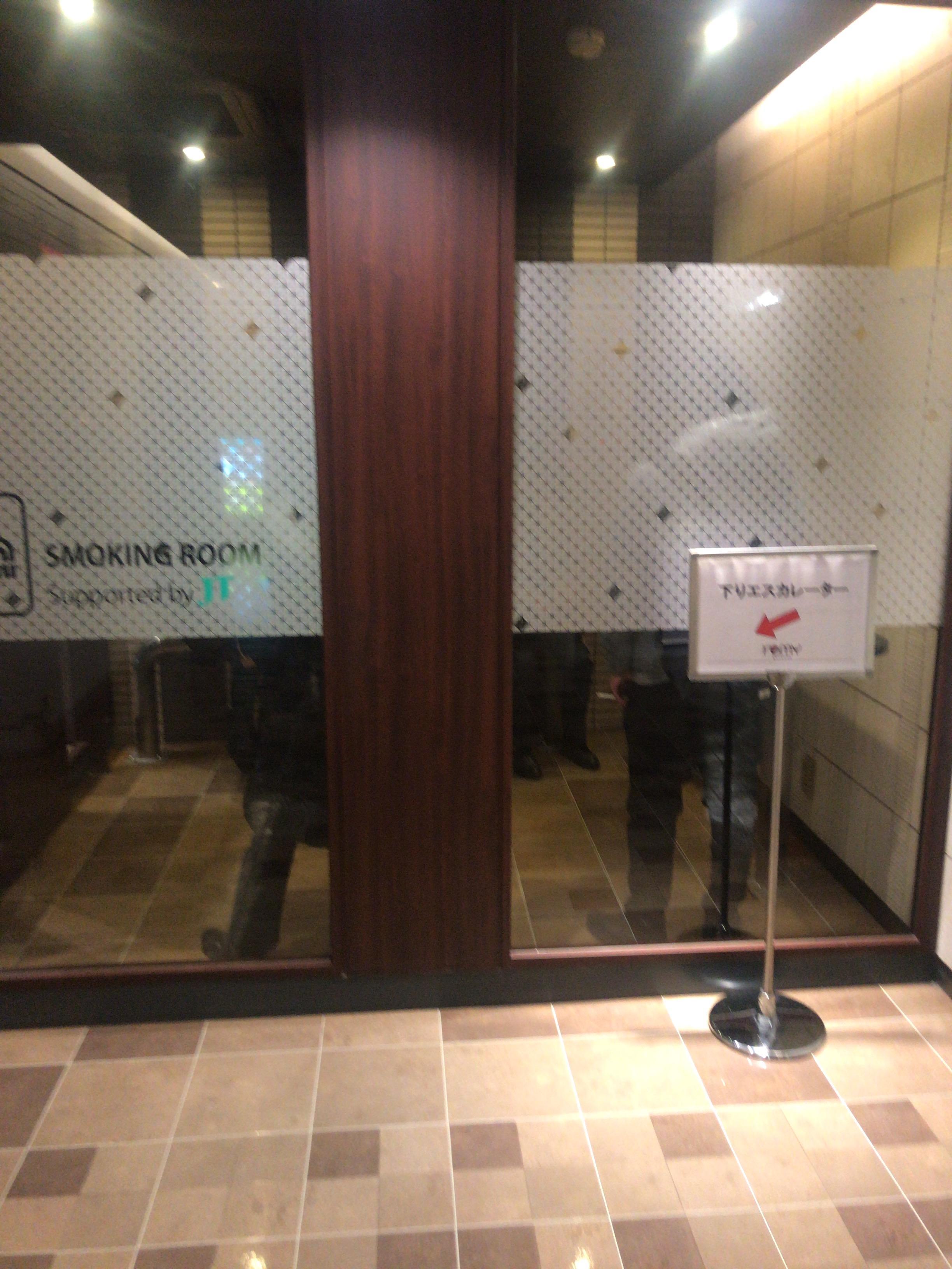 レミー五反田の喫煙所画像