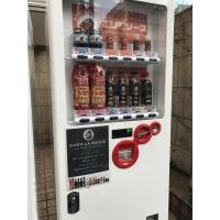 ゴリラソース自動販売機