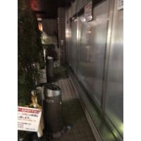 ファミリーマート 大崎広小路店