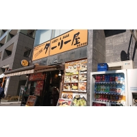 インド定食 ターリー屋 東五反田店