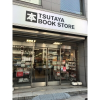 TUTAYA BOOK STORE 五反田店