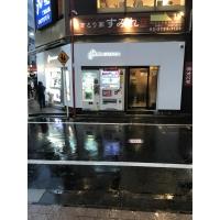 五反田東口東急ストア前喫煙所