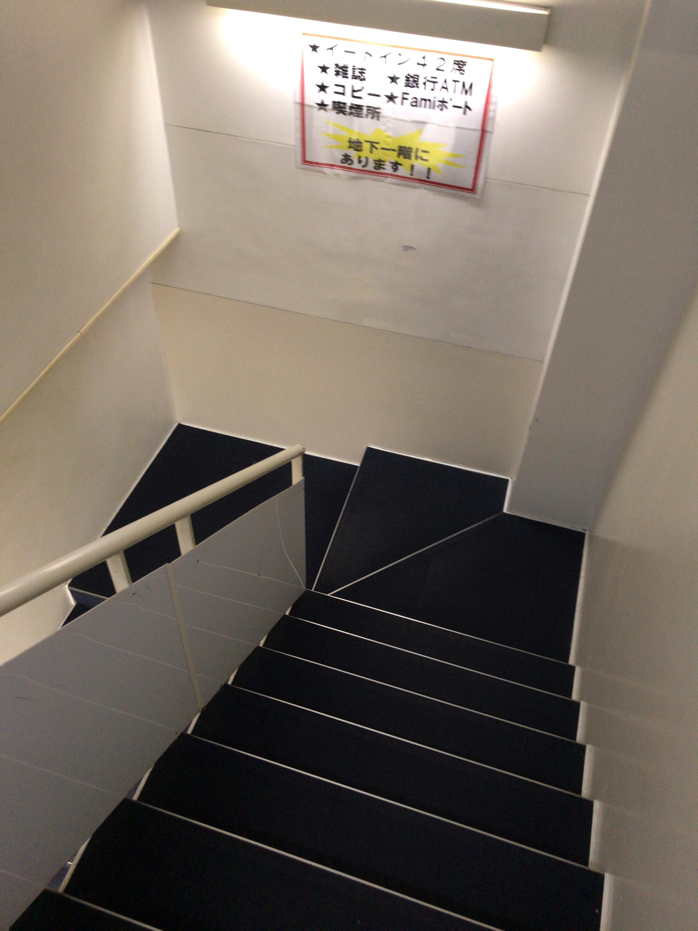 地下のイートインコーナー階段